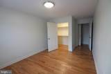 103 Koontz Street - Photo 25