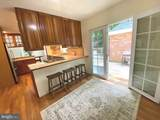4708 Norbeck Road - Photo 4