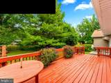 200 Holly Thicket - Photo 12