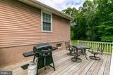 74 Quilleytown Road - Photo 24