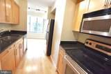 7500 Woodmont Avenue - Photo 3