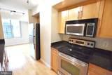 7500 Woodmont Avenue - Photo 4