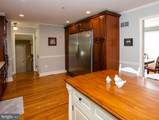 645 Kings Hwy - Photo 12