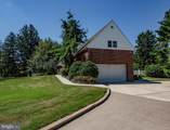 645 Kings Hwy - Photo 3