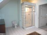 210-B Pointe Way - Photo 12
