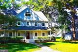 10491 Miracle House Circle - Photo 3