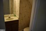 825 Waterford Drive - Photo 30