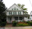 402 Pine Street - Photo 5