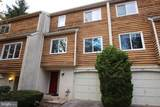 102 Southpoint Drive - Photo 1