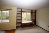 102 Southpoint Drive - Photo 13