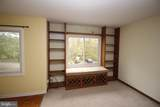 102 Southpoint Drive - Photo 14