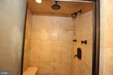 102 Southpoint Drive - Photo 18