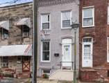 305 Baylis Street - Photo 1