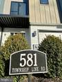 581 E Township Line Road - Photo 2