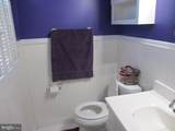 1110 Meander Drive - Photo 9