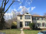 7932 Forest Path Way - Photo 1