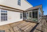 1306 Crossbow Road - Photo 64