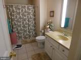 9729 Village Lane - Photo 22