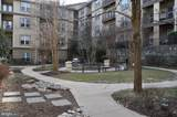 11750 Old Georgetown Road - Photo 4
