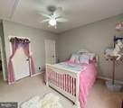 5770 Coachview Court - Photo 68