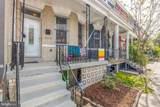 604 Harvard Street - Photo 4