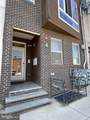 1510 Frankford Avenue - Photo 1