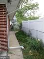 410 Price Avenue - Photo 9