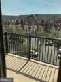 543 Carson Terrace - Photo 3