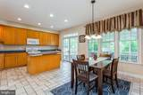 15001 Scottswood Court - Photo 11