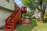 13709 Southernwood Court - Photo 29