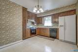 3039 Colonial Drive - Photo 8