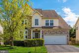 438 Mohican Drive - Photo 2
