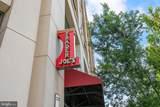 1021 Garfield Street - Photo 36