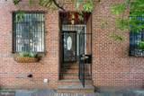 1010 Addison Street - Photo 1