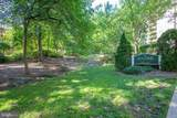 1808 Old Meadow - Photo 10