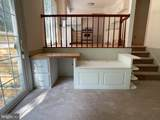 951 Carriage House Court - Photo 19