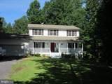 8658 Old Stillhouse Road - Photo 58