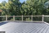 2529 Rolling Forest Drive - Photo 31