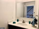 405 Lafayette Avenue - Photo 17