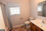 5000 Cannon Bluff Drive - Photo 45