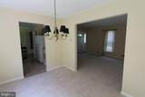 15309 Bunchberry Court - Photo 12