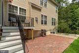 345 Sumittwood Drive - Photo 44