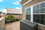 1222 Berry Street - Photo 32