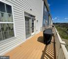 113 Travilah Crest Terrace - Photo 35
