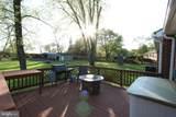 5081 Rock Springs Road - Photo 8