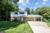 4620 Willet Drive - Photo 4