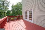 13511 Chevy Chase Court - Photo 40
