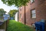 1030 Edgemoor Court - Photo 4