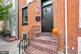 238 Albemarle Street - Photo 2