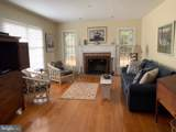 23069 Twin Pines Road - Photo 14